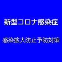 yobousaku-H